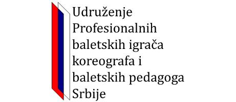Udruženje profesionalnih baletskih igrača, koreografa i baletskih pedagoga Srbije